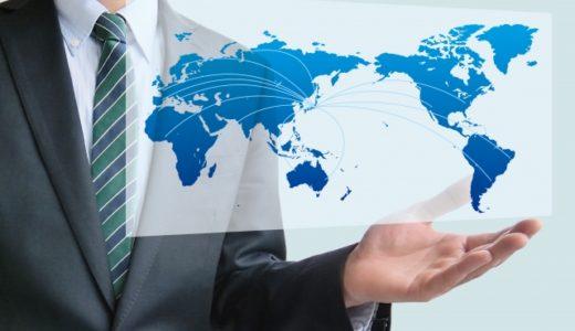【就活の業界研究】総合商社のビジネスモデルから学んでいこう