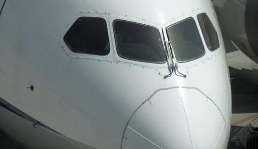【就活の業界研究】航空業界の構造と国内航空会社と関係を理解しておこう