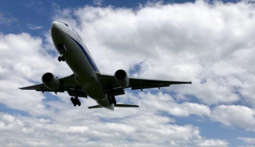 【就活の業界研究】航空会社の現状、課題、未来を俯瞰してみよう