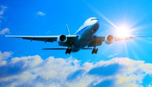 【就活の業界研究】航空会社のビジネスモデルを知っておこう