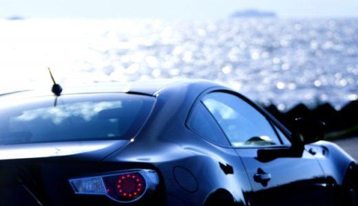【就活の業界研究】自動車業界の仕事、やりがい、向き不向きをチェックしよう