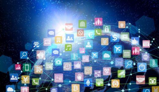 【就活の業界研究】就活のはじめに、IT業界のビジネスモデルを知っておこう