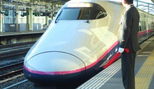 【就活の業界研究】鉄道会社の職種の情報、やりがい、向く人、向かない人の分析