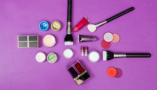 【就活の業界研究】化粧品業界のビジネスモデルを理解しよう