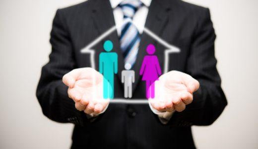【就活の業界研究】生命保険業界ビジネスモデル、現状、課題、将来をみてみよう