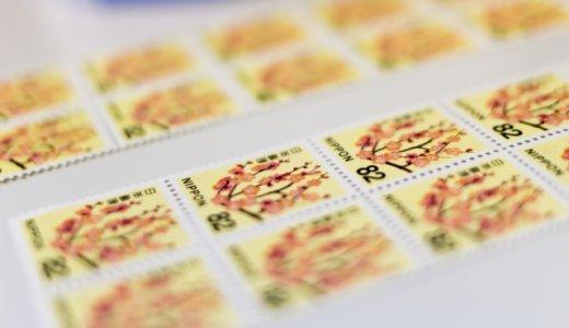【就活の業界研究】 日本郵政グループ各社の事業の概況をみてみよう