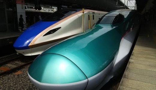 【就活の業界研究】就活のはじめに、鉄道会社のビジネスモデルを把握しておこう