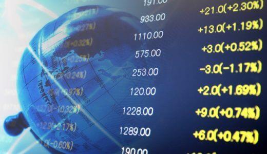 【就活の業界研究】証券業界のビジネスモデルと現状、課題、未来をみてみよう