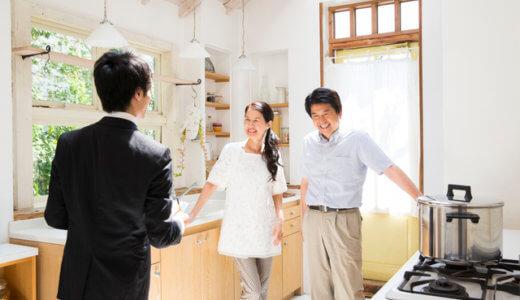 【就活の業界研究】ハウスメーカーの職種、やりがい、向き不向きをチェックしよう