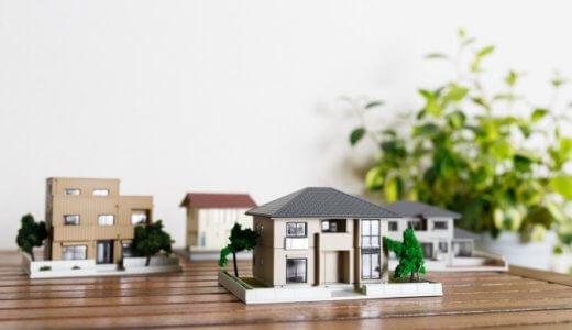 【就活の業界研究】ハウスメーカー業界の構造と主要各社の現況を把握しておこう