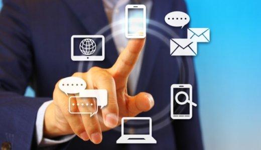 【就活の業界研究】就活のはじめに、通信業界のビジネスモデルを知っておこう