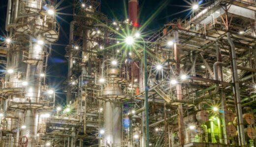 【就活の業界研究】化学業界の構造と総合化学メーカーの概要をチェックしておこう