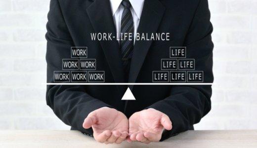 【就活の業界研究】IT業界の職種や「やりがい」、向き不向きをチェックしよう