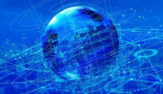 【就活の業界研究】通信業界の構造と主要各社の概況を把握しておこう