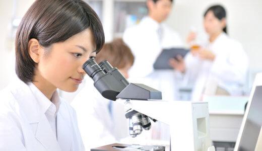【就活の業界研究】製薬企業の職種や「やりがい」、適性をチェックしておこう