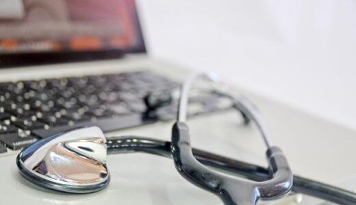 【就活の業界研究】医療機器業界の構造と主要医療機器メーカーの概況をチェックしておこう