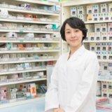【就活の業界研究】:医薬品専門商社の概況をチェックしよう