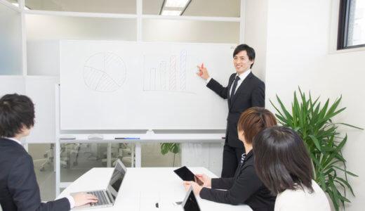 【就活の業界研究】小売業界の職種、やりがい、適性をチェックしておこう