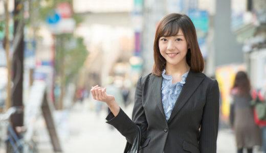【就活の業界研究】小売業界の現状と課題、そして未来を理解しておこう