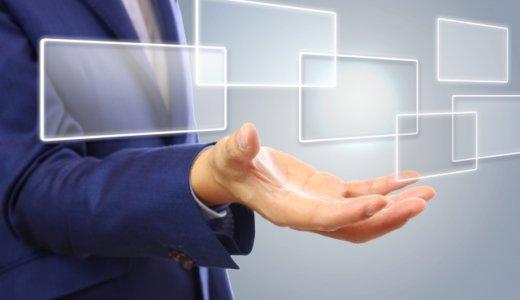 【就活の業界研究】インターネット業界の代表的な職種と「やりがい」、適性をチェックしておこう
