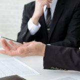 【平均年収・離職率データ付き】:就活でコンサルになりたいと思ったら、まず業界研究してみよう