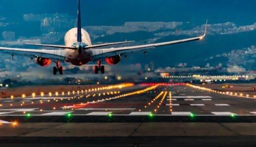 【平均年収・離職率データ付き】:就活で航空業界に入りたいと思ったら、まず業界研究をしてみよう