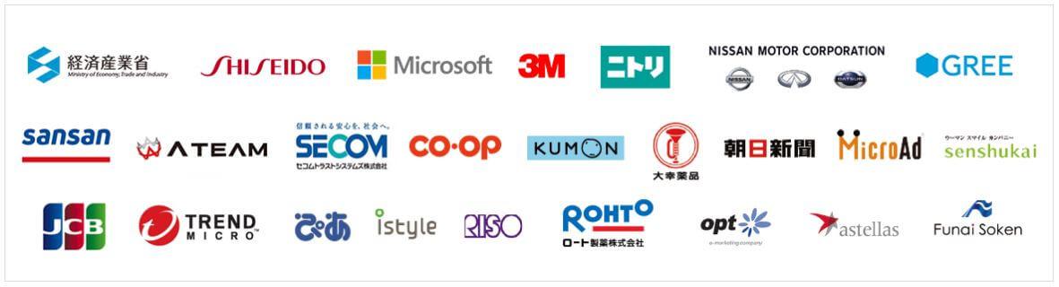 Offerbox_companies.jpg