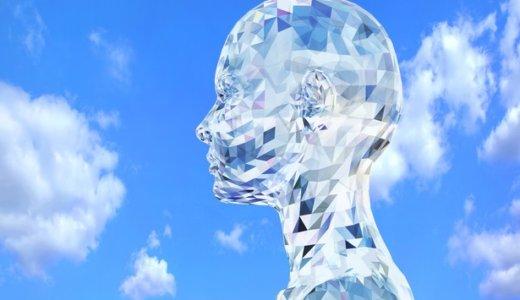 就活の初期段階で、自己分析のサポートツールで自分の強みを発見する効果とは?