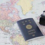 就活で旅行業界に興味を感じたら、まず業界研究をしてみよう