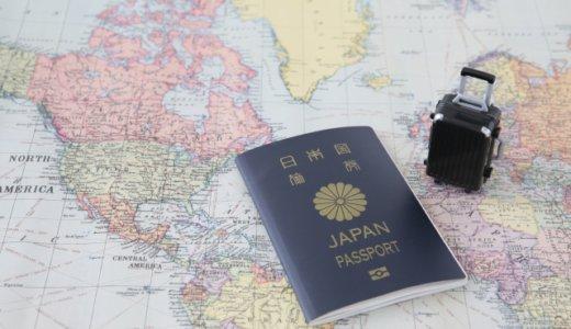 就活で旅行業界に興味を感じたら、まず業界研究をしてみよう【平均年収・離職率データ付き】