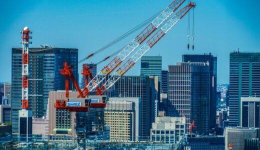 就活で建設業界に興味を持ったら、まず業界研究をしてみよう【平均年収・離職率データ付き】