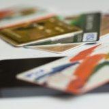 【平均年収・離職率データ付き】:就活でクレジットカード業界に注目したら、まず業界研究をしてみよう