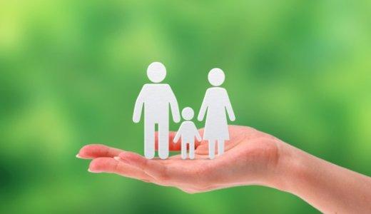 【平均年収・離職率データ付き】:就活で生命保険業界が気になったら、まず業界研究をしてみよう