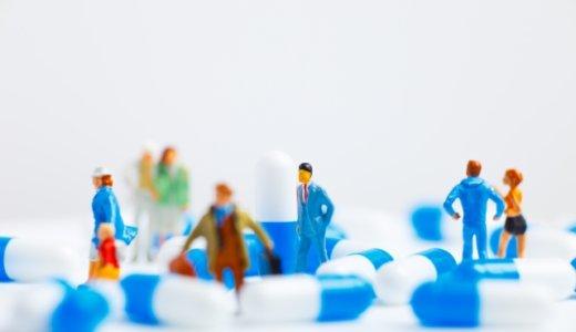 【平均年収・離職率データ付き】:就活で医薬品・製薬業界を考えたなら、まず業界研究をしてみよう