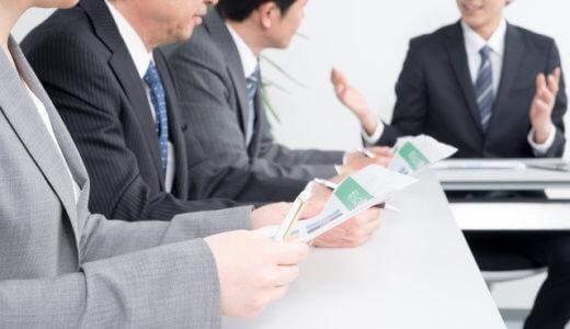 【就活の業界研究】専門商社の仕事と「やりがい」、適性を把握しておこう