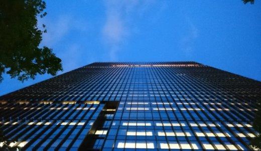 【就活の業界研究】専門商社の特徴とビジネスモデルを理解しよう