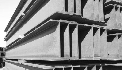【就活の業界研究】:鉄鋼・金属専門商社の概況をチェックしよう