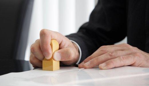 【就活の業界研究】:不動産企業の職種、やりがい、向き不向きをチェックしよう