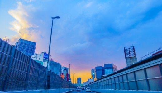 【就活の業界研究】:自動車部品業界の現状と課題、未来を俯瞰して理解しておこう