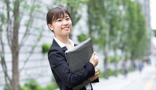 【平均年収・離職率データ付き】就活で人材業界に興味を持ったら、まず業界研究をしてみよう