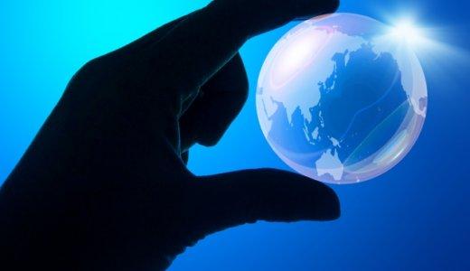 【就活の業界研究】:鉄鋼/金属・ガラス・セメント、素材業界の現状と課題、未来を俯瞰しておこう