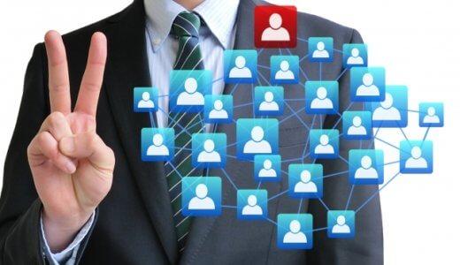 【就活の業界研究】:人材業界の特徴とビジネスモデルを理解しておこう