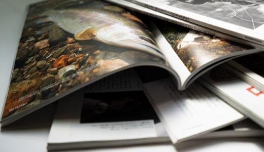 【就活の業界研究】:印刷業界の構造や特徴、ビジネスモデルを理解しておこう
