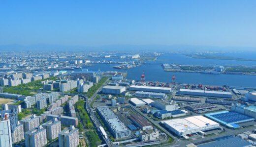【就活の業界研究】:運輸・倉庫業界の特徴とビジネスモデルを理解しておこう