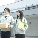【就活の業界研究】:運輸・倉庫業界の特徴的な仕事、職種や「やりがい」、そして「適性」をチェック!