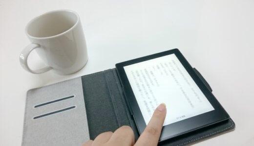 【就活の業界研究】:印刷業界の現状と課題、そして未来を俯瞰しておこう