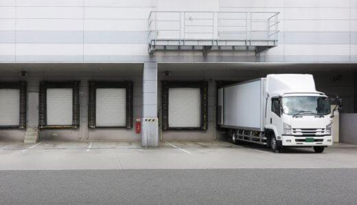 【平均年収・離職率データ付き】就活で物流業界(運輸・倉庫業界)に着目したら、まず業界研究をしてみよう