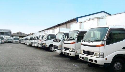 【就活の業界研究】:運輸・倉庫業界の現状と課題、そして未来について調べておこう