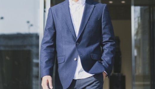 【就活の業界研究】:アパレル企業の「職種」や「やりがい」、「適性」を理解しておこう