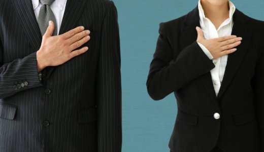 【就活の業界研究】:大手3大損保グループの現状と業績を把握しておこう